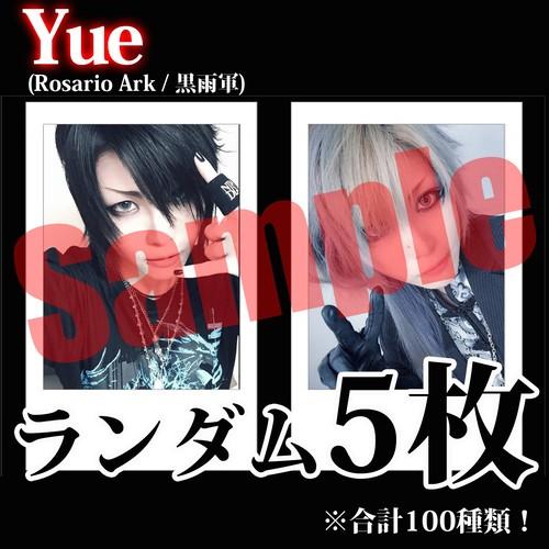 【チェキ・ランダム5枚】Yue(Rosario Ark)