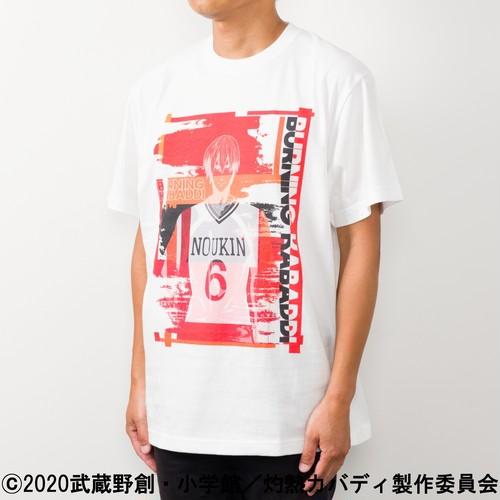 SMRGS311_灼熱カバディ Tシャツ 宵越