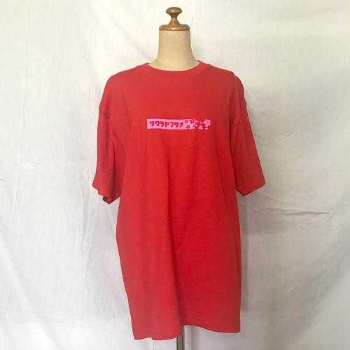 サクラヤブサメ 半袖Tシャツ(イタリアンレッド)