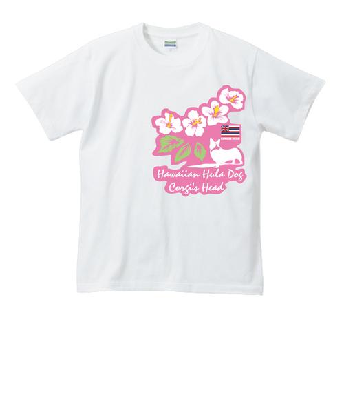 No.71 ハワイシリーズ 夢を忘れないでTシャツ