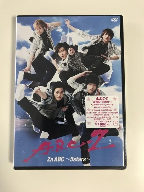 【未開封】Za ABC ~5stars~