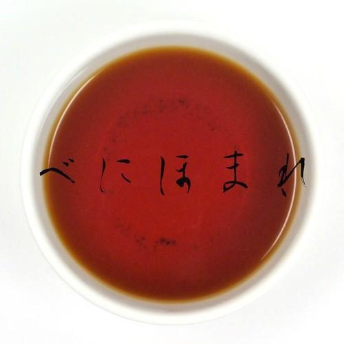 【和紅茶の歴史を感じよう】亀山紅茶(品種:べにほまれ)【80g✕1袋】