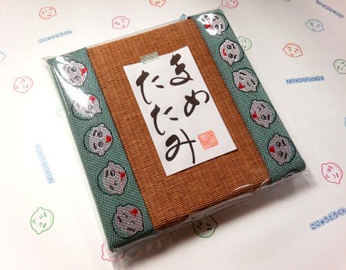 こにゅうどうくん豆たたみ(縁ペパーミント、畳茶)