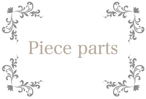 ピアス変更(チタンポスト,サージカステンレス,樹脂ポスト