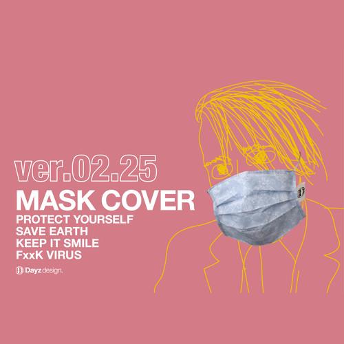 MASK COVER_02.25_BLUE DAMASK PATTERN(コットンマスクカバー)