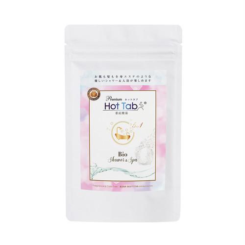 プレミアムホットタブ・重炭酸湯Bio・トライアルサイズ(10錠入り)入浴剤