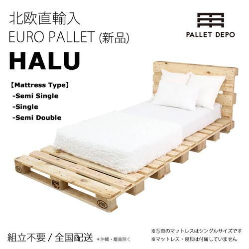 //新品//北欧直輸入ユーロパレットベッド【HALU】セミシングル/シングル/セミダブル対応 北欧/西海岸/ハワイ/ブルックリン/ボヘミアンスタイルに