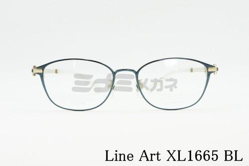【正規品】Line Art(ラインアート) XL1665 BL