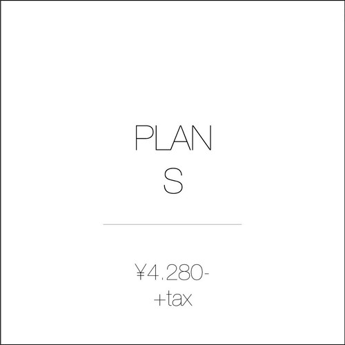 SAY HAVE - Plan S