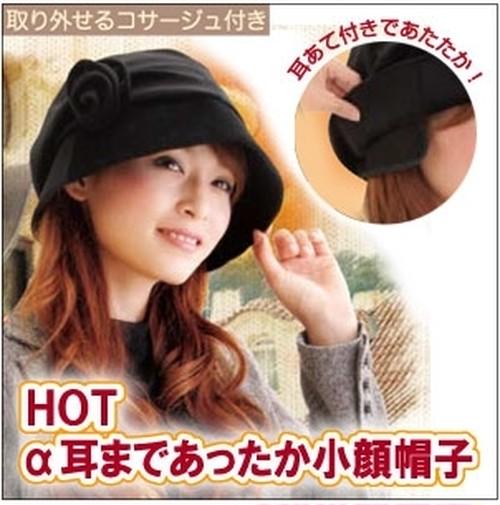 HOTα耳まであったか小顔帽子
