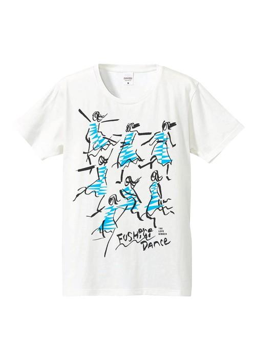 《残りXSサイズのみ!》FUSHIGI DANCE Tシャツ【白】
