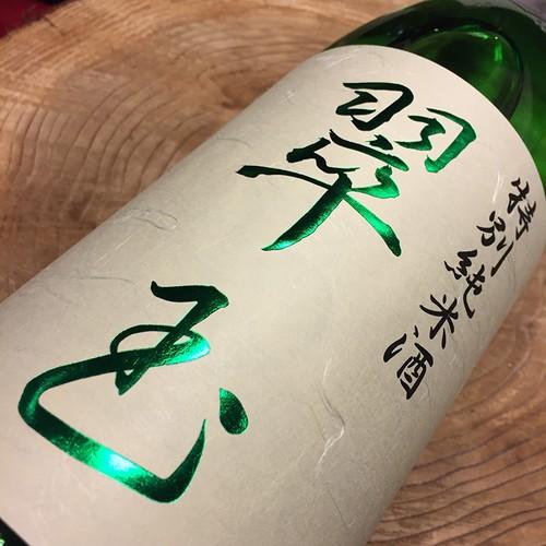翠玉  特別純米  無濾過生酒  720㎖