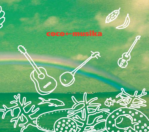 CD『coco←musika Ⅳ』