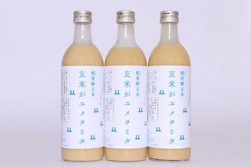 糀発酵玄米『玄米がユメヲミタ』3本セット