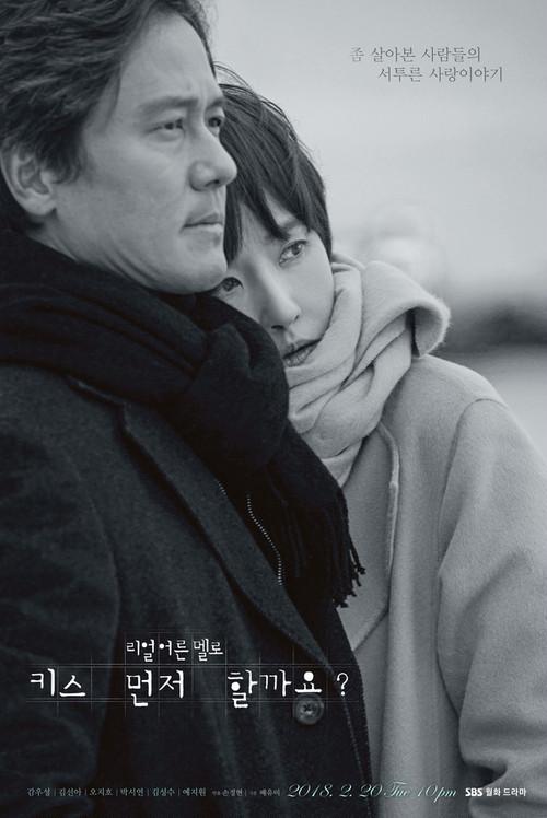 ☆韓国ドラマ☆《先にキスからしましょうか》Blu-ray版 全40話 送料無料!