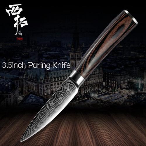 ダマスカス包丁 【XITUO 公式】  ペティナイフ 刃渡り15cm 7CR17 ks20030705