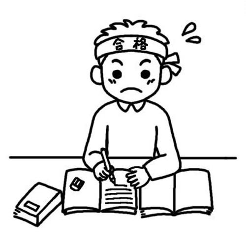 第19回ケアマネ試験解説冊子(DVD2枚付き)