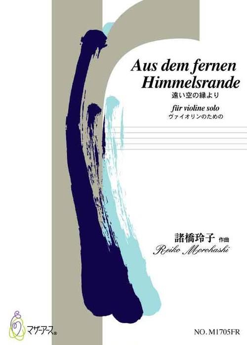 M1705FR Aus dem fernen Himmelsrande(Violin /R. Morohashi /Full Score)