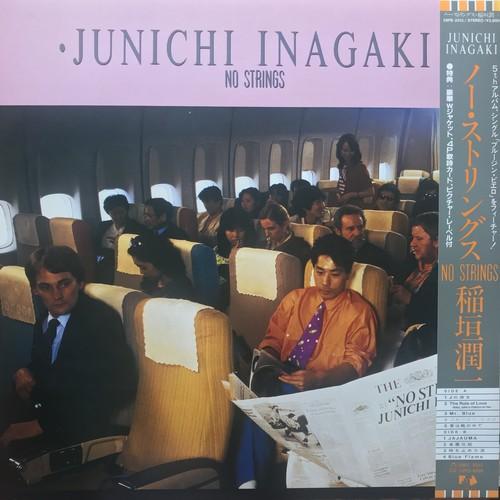 稲垣潤一 / ノーストリングス (1985)