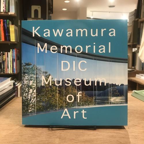 DIC川村記念美術館 Kawamura Memorial DIC Museum of Art