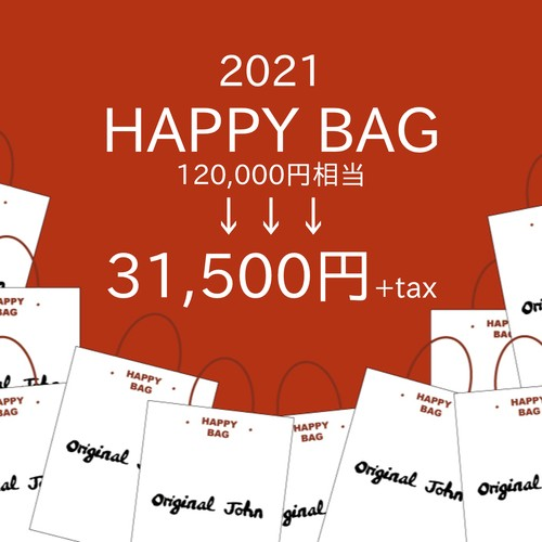 2020 Happy Bag (福袋) B