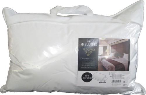 西川リビングホテル仕様マシュマロタッチピローまくら~高さ調節可能~  α