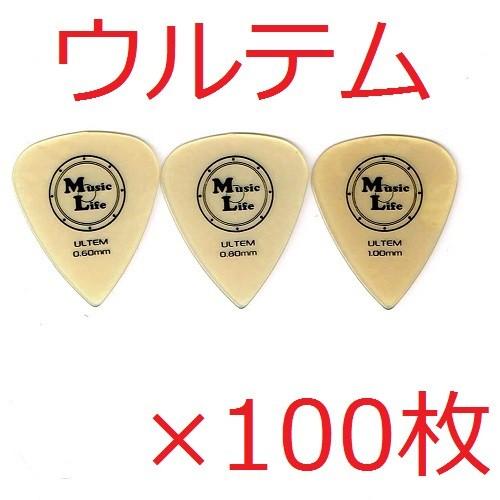 ULTEM (ウルテム) Teardrop ティアドロップ型 ピック 【×100枚】送料込み 5000円
