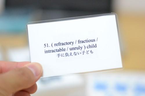 英単語カード(動詞編のみ)