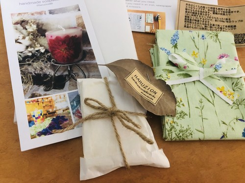 蜜蝋ラップ2枚手作りキット/Handmade beeswax wrap set
