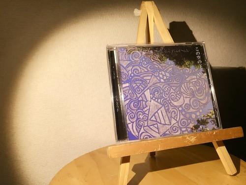 【CD】1st DEMO Album「この空の下」/ Motor Pool Side