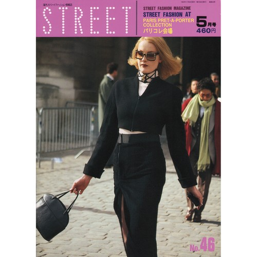eBook- STREET magazine No.046 ( selling individually for trial )