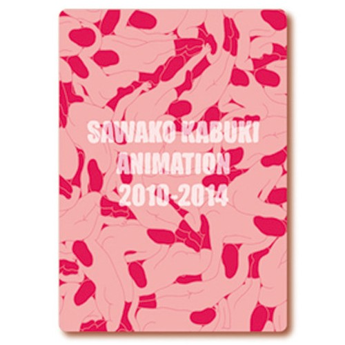 SAWAKO KABUKI ANIMATION 2010-2014