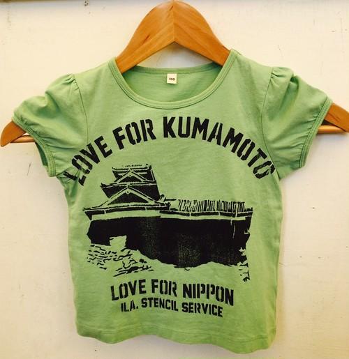 "ila. stencil service×LOVEFORNIPPON                  【""LOVE FOR KUMAMOTO"" チャリティTシャツ】"