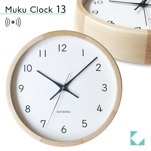 KATOMOKU muku clock 13 H.メープル km-104HMRC 電波時計