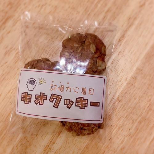 【キオクッキー・チョコレート味・5袋入り】1袋25g × 2枚入り