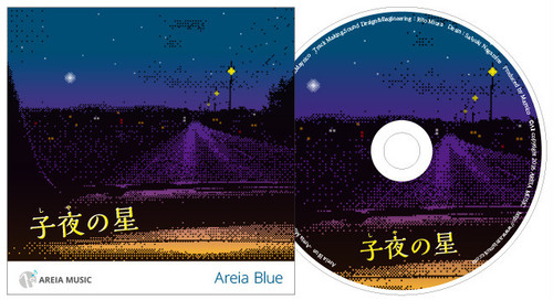 SHIYA-NO-HOSHI, Areia Blue's first single, (download) with karaoke a
