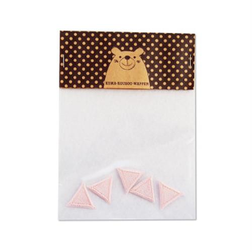 ちいさな三角形のワッペン(ピンク)
