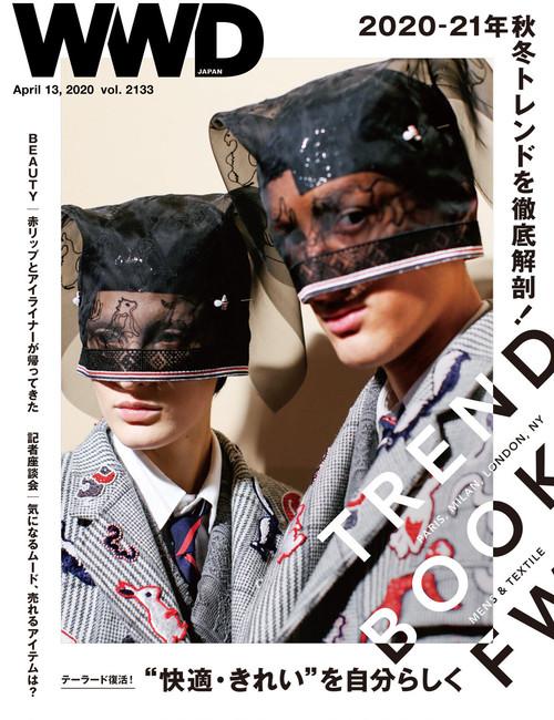 「WWDジャパン」と「WWDビューティ」が融合した新トレンドブック誕生 2020-21年秋冬を総括|WWD JAPAN Vol.2133