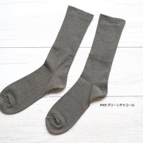 モクティ®︎で編んだながめのゆるいくつ下 約22-24cm【男女兼用】の商品画像2