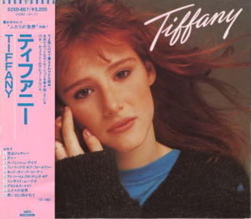 ティファニー / TIFFANY