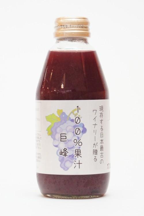 無補糖!ぶどうジュース果汁100%
