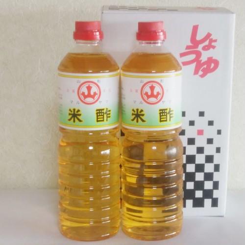 米酢1ℓ×2本