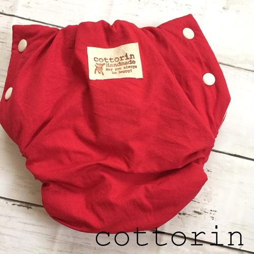 布おむつカバー  パンツタイプ 80-95  赤