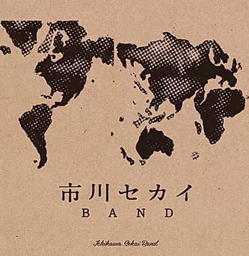 市川セカイBAND【月をめざして】CD