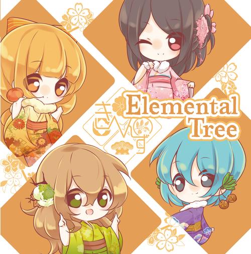 きへんず「Elemental Tree」