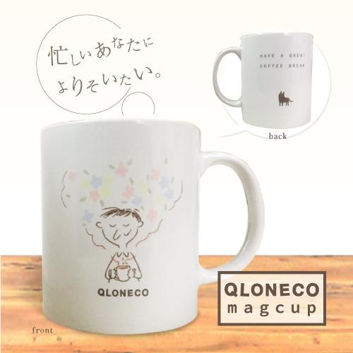 coffee mag