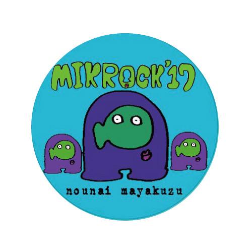 脳内麻薬ズxMIKROCK'17 コラボ缶バッジ