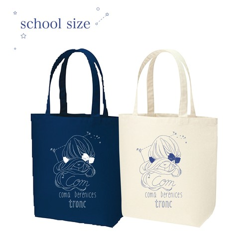 Com-キャンバストートバッグ〈schoolサイズ〉