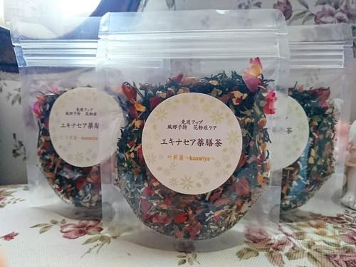 風邪予防エキナセア薬膳茶35㌘