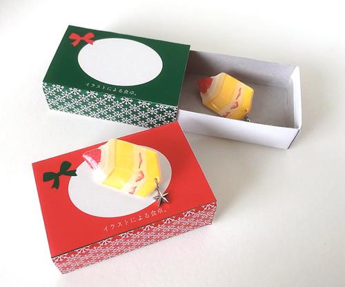 *Merry Christmas*水彩のいちごショートケーキのブローチ